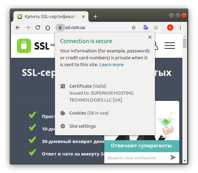 Как проверить SSL-сертификат сайта, используя браузер Chrome