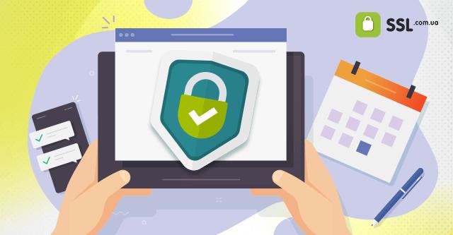 SSL по подписке