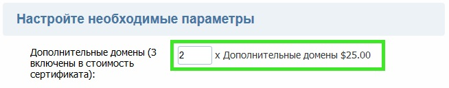 Доп домены 2.jpg