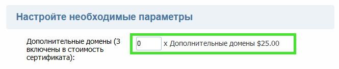 Доп домены.jpg